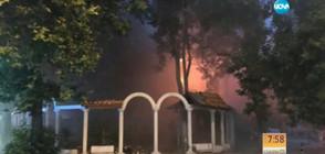Огромен пожар вилня в центъра на Пловдив (ВИДЕО)