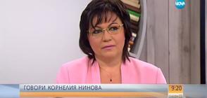 Нинова: Борисов извършва тежък грях – обещава, но не изпълнява