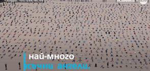 1387 души счупиха рекорда за най-много пясъчни ангели