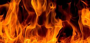 Пламъци обхванаха жилищен блок в Париж
