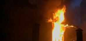 Две версии за огромния пожар в Пловдив