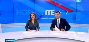 Новините на NOVA (25.06.2017 - централна)