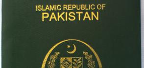 """Пакистан издаде първия паспорт от """"третия пол"""""""