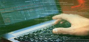 Старт на цифровата програма за Западните Балкани