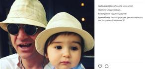 Радина Кърджилова и Деян Донков отпразнуваха първия рожден ден на сина си (СНИМКИ)