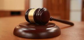 Обвиненият в бруталното убийство на приятелката си рецитира Ботев