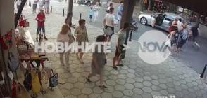 Шофьор нападна слепи туристи в Несебър (ВИДЕО)