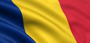 Хиляди румънци подкрепиха отстранената антикорупционната шефка