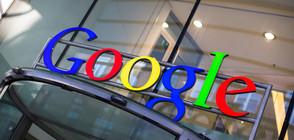 """РЕКОРДНА ГЛОБА: ЕС санкционира """"Google"""" с 2,4 млрд. евро"""