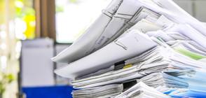 Строители поискаха намаляване на бюрокрацията в бизнеса