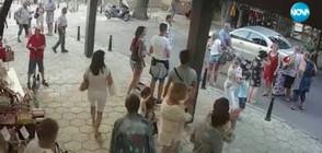 Мъжът, нападнал незрящи в Несебър - вече с обвинение