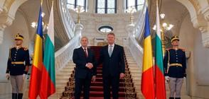 Румен Радев: Румънският модел е доказал своята ефективност (СНИМКИ)