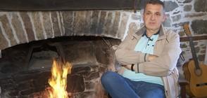 """Родопска вечеря с Владо Дончев в """"Черешката на тортата"""""""