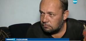 """Телефонният """"терорист"""" от Летище София ЕКСКЛУЗИВНО пред NOVA: Искрено съжалявам!"""