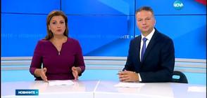 Новините на NOVA (28.06.2017 - лятна късна)
