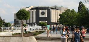 Парламентът създаде временна комисия за НДК (ВИДЕО)