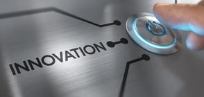 България и Румъния в дъното на класацията по иновативност в ЕС