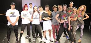 Хип-хоп сблъсък на сцената на танцовото уеб риалити Dance Arena