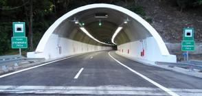 """СЛЕД РЕМОНТА: Пуснаха движението по тунел """"Ечемишка"""" (ВИДЕО+СНИМКИ)"""