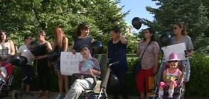Майки на деца с увреждания – на протест пред парламента (ВИДЕО)