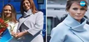 Коя е българската Мелания Тръмп?