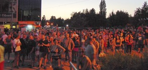 Голям протест в Асеновград тази вечер