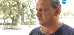 Бащата на две от битите в Асеновград деца: Дойдоха с тояги и брадви (ВИДЕО)