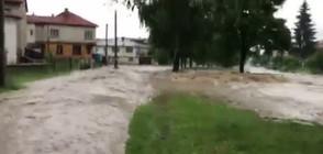 Бедствено положение в Самоков, река Боклуджа преля (ВИДЕО)