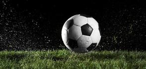 ЦСКА се класира за втория кръг на Лига Европа