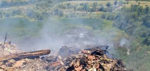 Търсят решение за пожарите на сметището край Ихтиман (ВИДЕО+СНИМКИ)