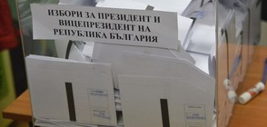 Румен Радев набирал средства и след президентските избори