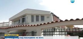 СЛЕД РАЗСЛЕДВАНЕ НА NOVA: Данъчните започват проверка на джебчиите