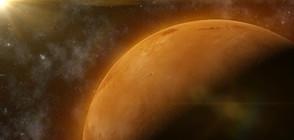 """Марс има """"магнитна опашка"""""""