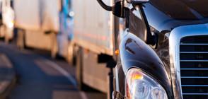 Влезе в сила ограничението за движение на камиони по магистралите