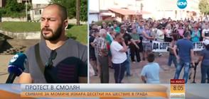 Сбиване за момиче изкара десетки на шествие в Смолян