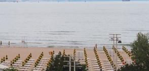 Кои са най-мръсните и най-чистите плажове по родното Черноморие?
