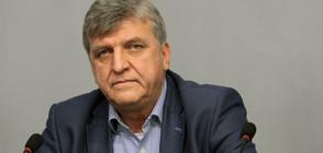 Депутатът Манол Генов - вече обвинен за купуване на гласове