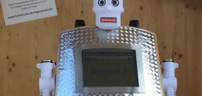 Поп робот благославя в немския град Витенберг (ВИДЕО)