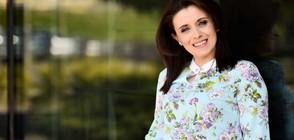 Мирослава Иванова: Спасявам се от негативизма, като вляза в дома си