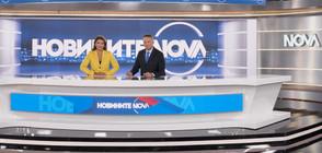 В Новините на NOVA от 19.00 ч. на 20 август очаквайте