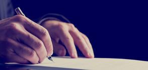 Отпадат 6 от най-масовите хартиени удостоверения за гражданите и бизнеса