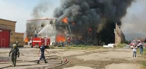 ОГРОМЕН ПОЖАР: Пламъци погълнаха склад край София (ВИДЕО)