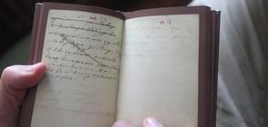 Тефтерчето на Левски отблизо в Националната библиотека (ВИДЕО+СНИМКИ)
