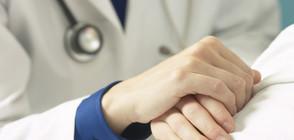 Рекорден брой медици полагат Хипократова клетва