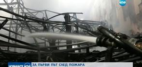 За първи път камера на NOVA влезе в опожарения склад в Казичене (ВИДЕО+СНИМКИ)