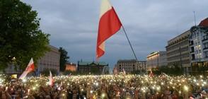 ВЪПРЕКИ ПРОТЕСТИТЕ: Полският парламент прие спорната съдебна реформа