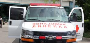 Защо се харчи над милион за оборудване на линейки, което не се използва?