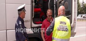 """Пиян шофьор на турски тир удари камион и кола на """"Тракия"""" (ВИДЕО+СНИМКИ)"""
