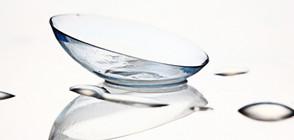 КУРИОЗ: Лекари извадиха 27 контактни лещи от окото на жена