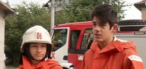 Огнеборци учат децата да ни спасяват при пожари (ВИДЕО)